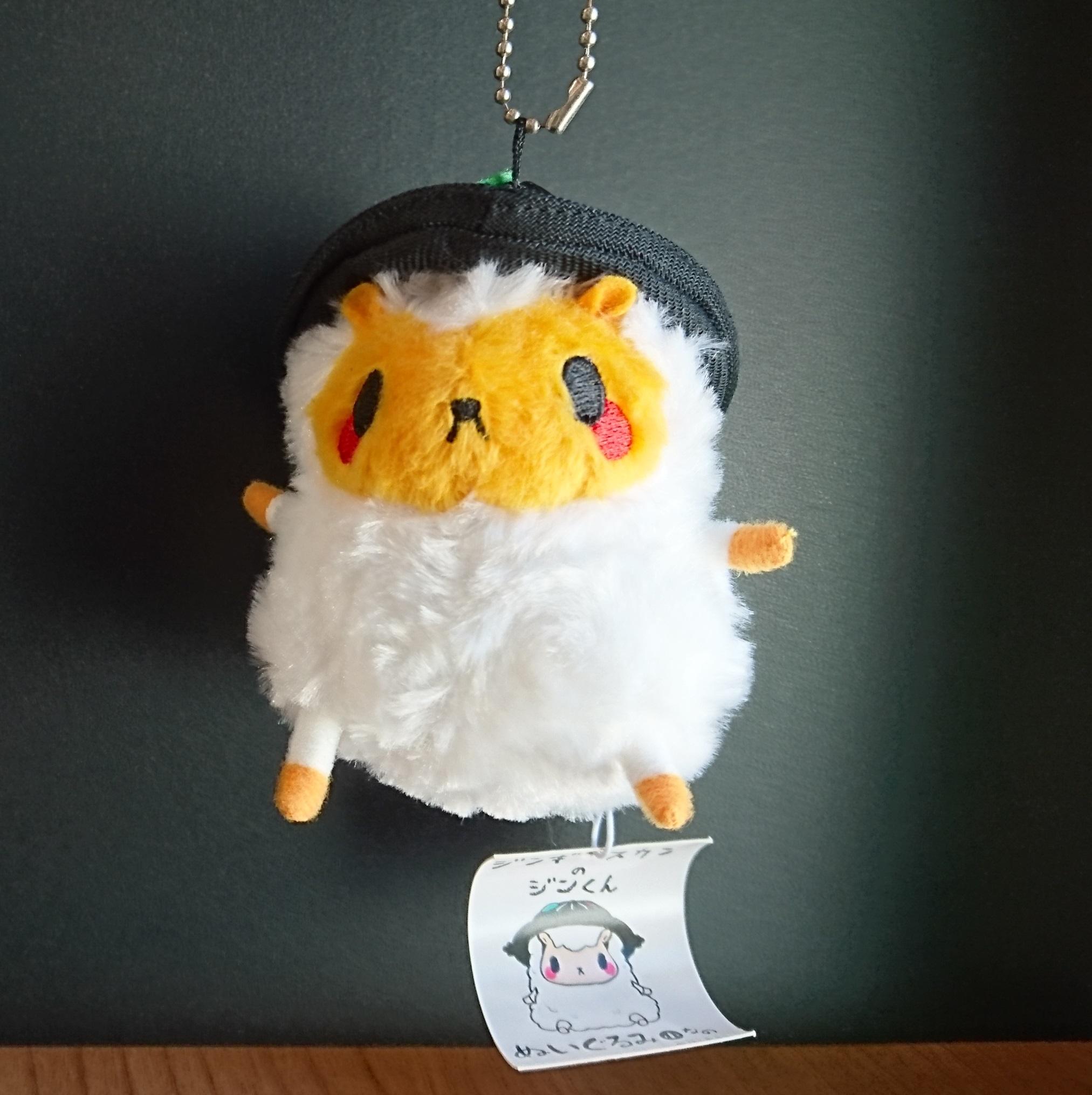 北海道のジンギスカンのマスコット【ジンくん(羊)】が可愛いんだから!