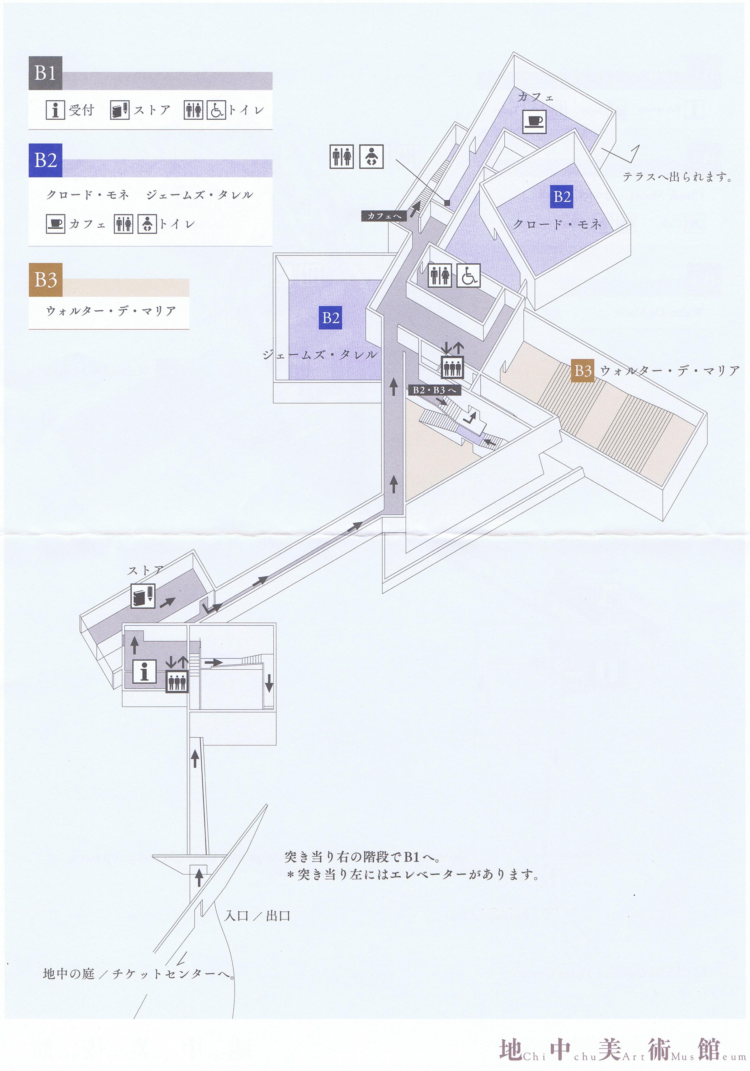 地中美術館地図